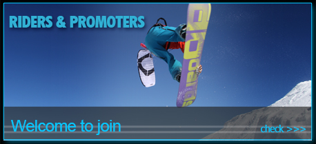 Kiteboarding promoter rider application